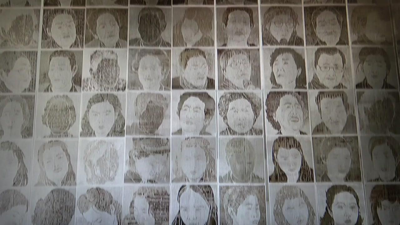 예술로 알린 전쟁 범죄...네덜란드 '일본군 위안부' 전시회