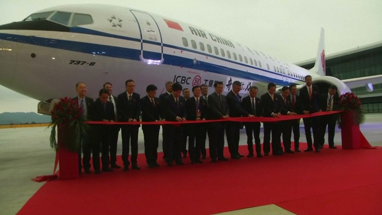 보잉사, 중국에 항공기 조립인도 공장 설립