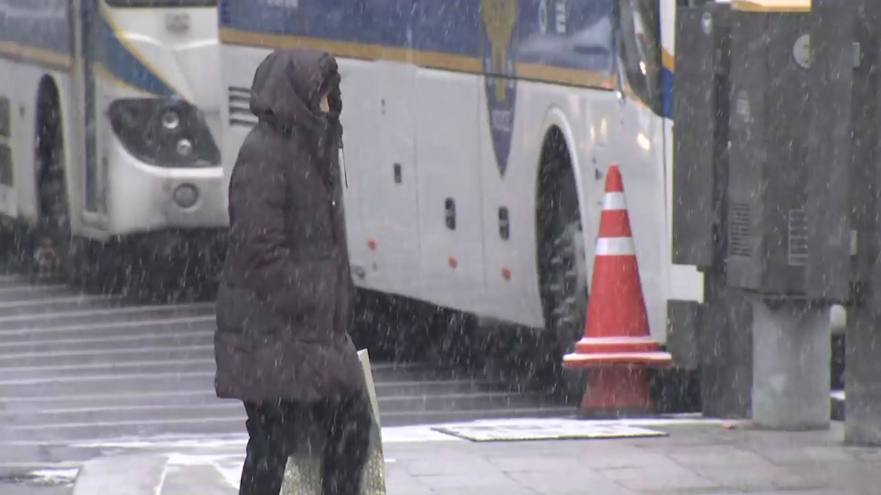 [날씨] 휴일 곳곳 눈비...내일 맑지만 中 스모그., 미세먼지↑