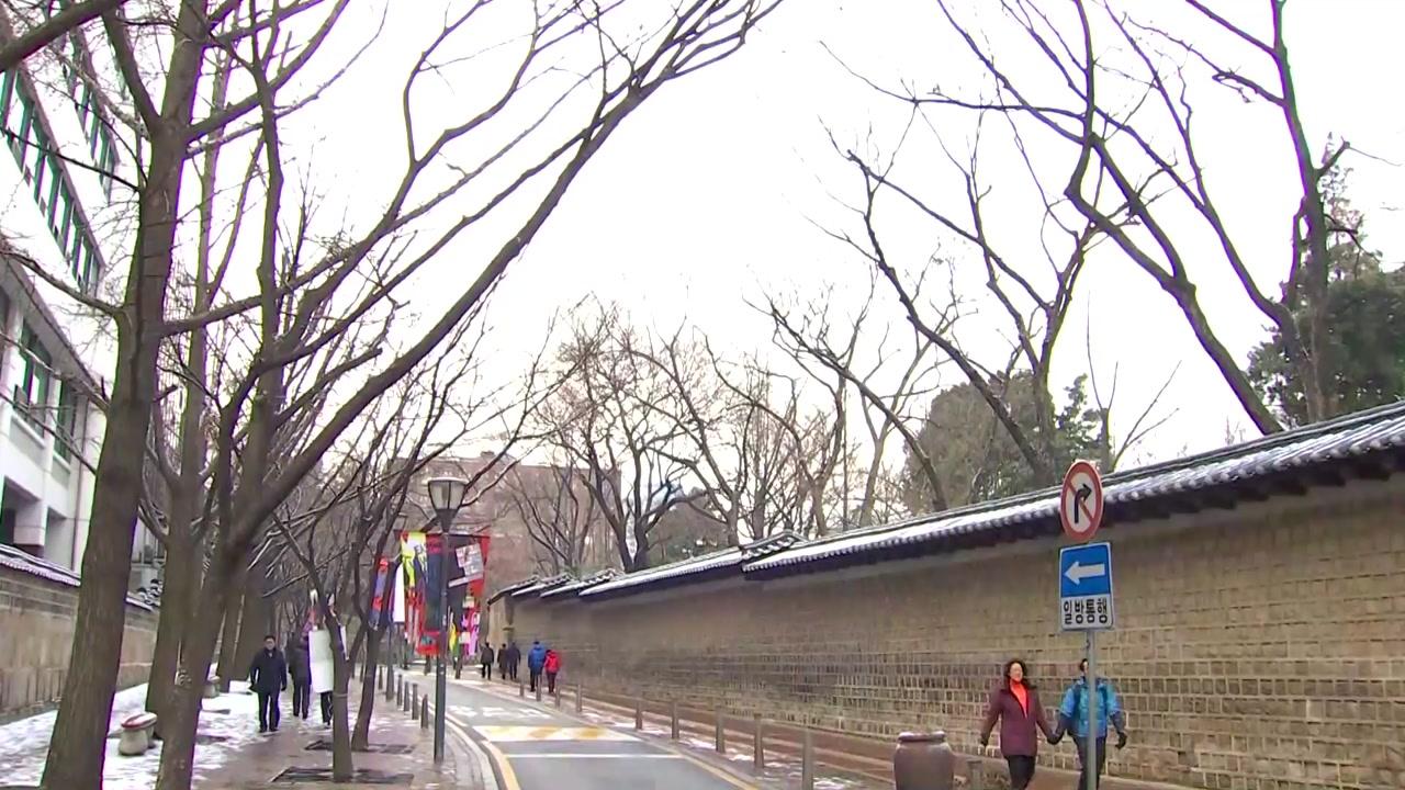 [날씨] 내일 맑고 온화...中 스모그 유입, 미세먼지↑
