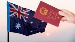 호주 망명 신청한 중국인, 1년 새 300% 증가
