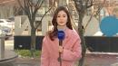 [날씨] 中 스모그 유입...경기 초미세먼지주의보