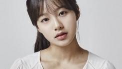 """박유나 측 """"'SKY 캐슬' 합류, 김병철·윤세아 장녀 役"""" (공식)"""