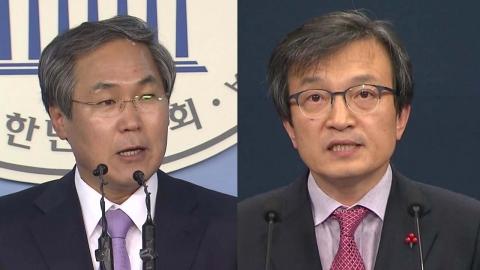 """전 특감반원 또 폭로…靑 """"비위 덮으려 허위주장"""""""