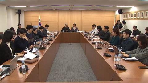 유럽연합, 한국에 ILO 핵심협약 비준 압박 강화