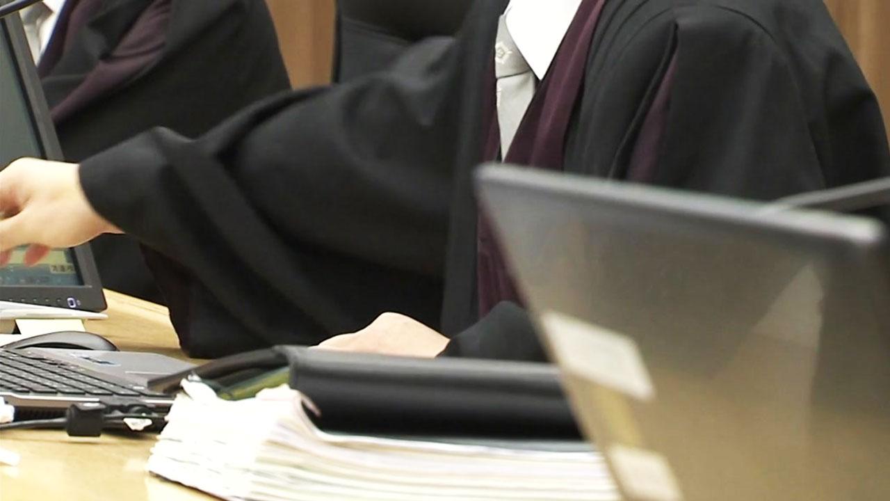 [취재N팩트] '사법농단' 판사 8명 징계...'솜방망이' 비난