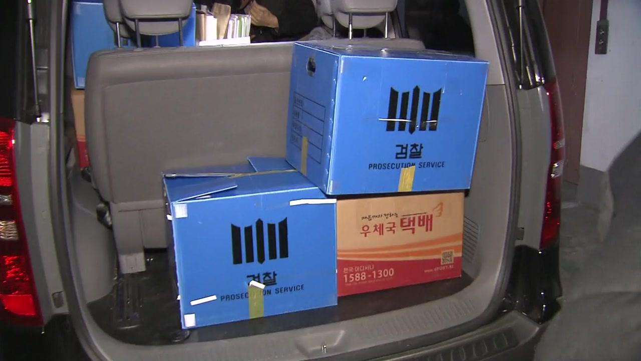 """檢, 김태우 유착 의혹 업자 압수수색...""""공무원 뇌물 관련"""""""