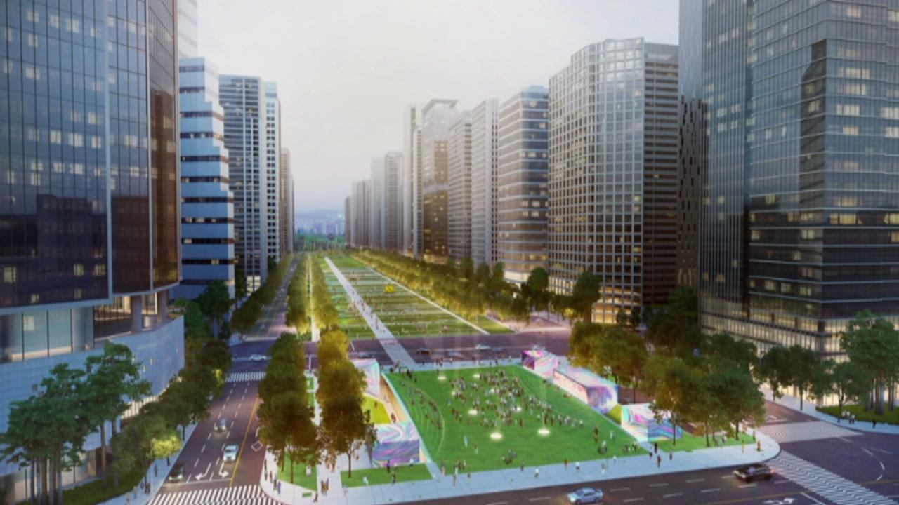 [서울] 서울 용산역 앞에 공원·지하광장 조성