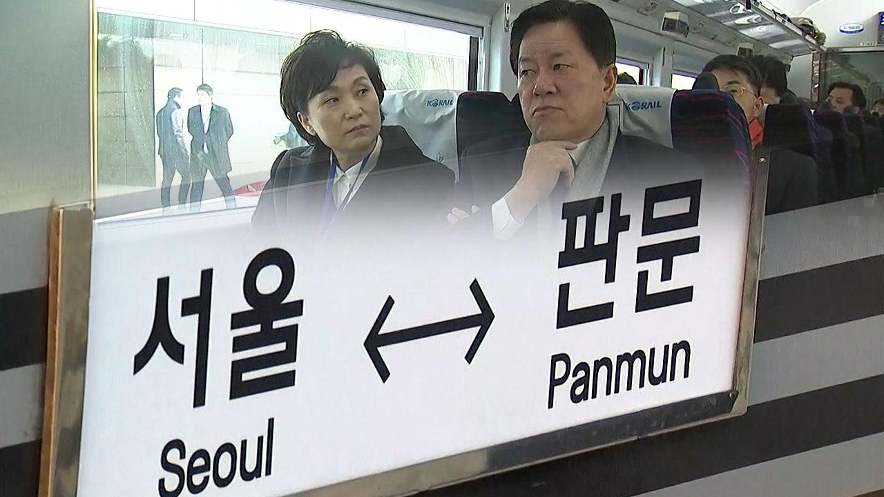 """""""남북 연결"""" 굳은 의지...철도-도로 연결 착공식"""