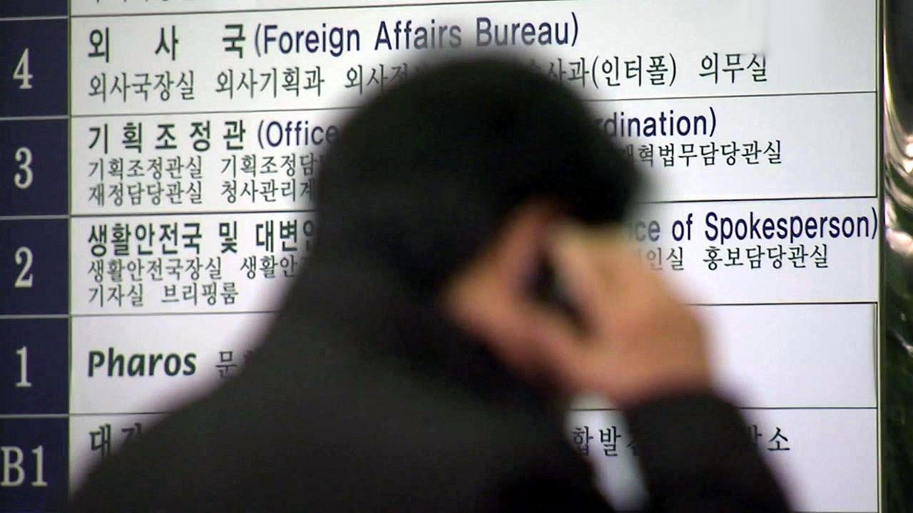 [취재N팩트] 김태우 감찰 이번 주 마무리...고발 사건 본격 수사