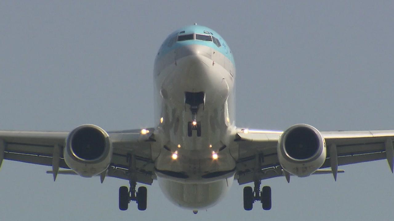 대한항공 CS300기 엔진결함 회항 뒤늦게 알려져
