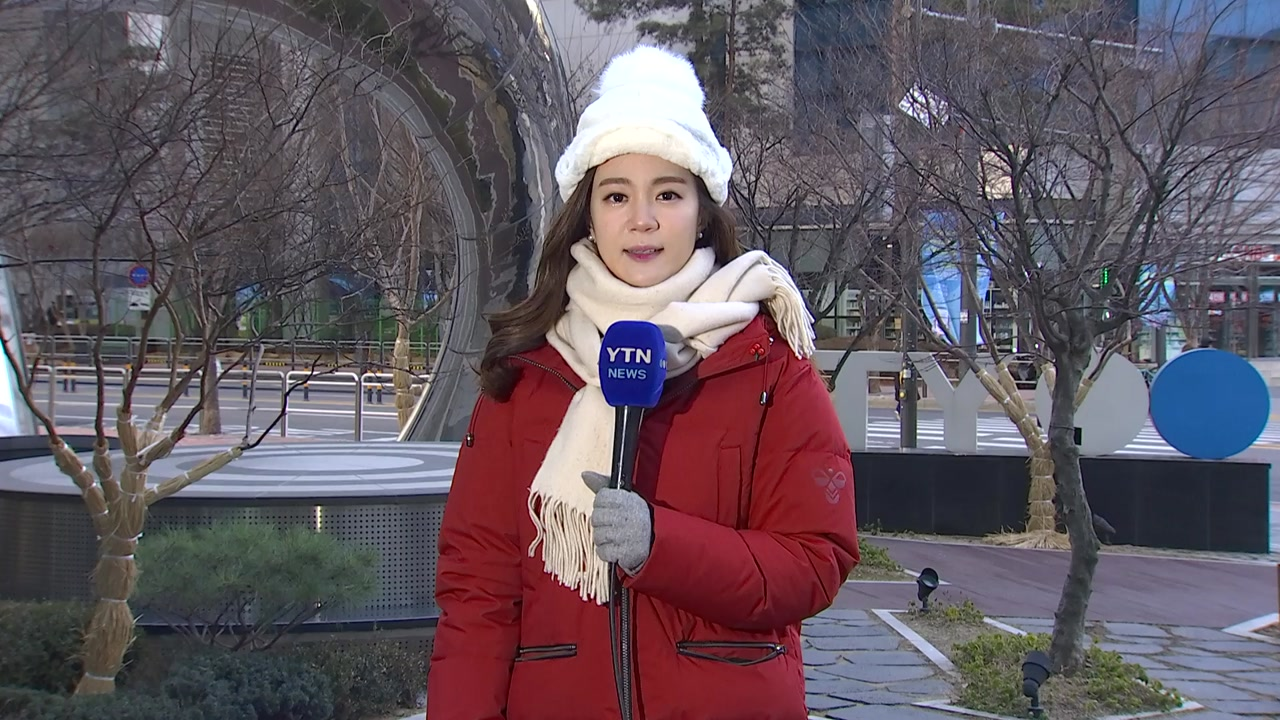 [날씨] 올겨울 최강 '세밑 한파'...서울 체감 -20℃