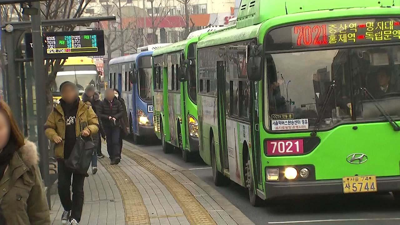 [취재N팩트] 내년 버스 요금 인상...기사 7,300명 채용 추진