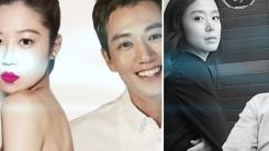 "NEW, 2019 라인업 공개...""애니메이션부터 로코·느와르까지"""