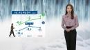 [날씨] 주말도 세밑 한파, 서해안·제주도 폭설