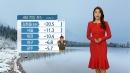 [날씨] 오늘도 한파, 서울 -11.3℃...낮에도 영하권