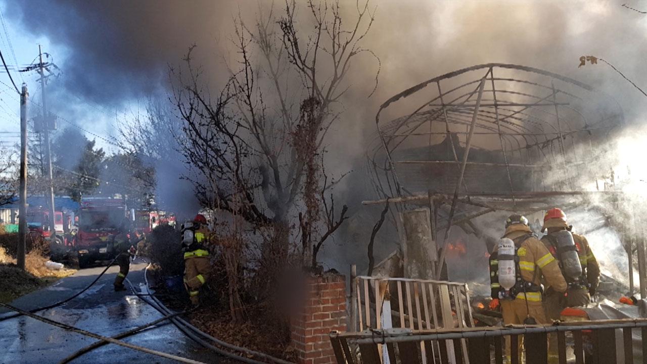 천안에서 언 수도배관 녹이려고 열선 감았다가 화재