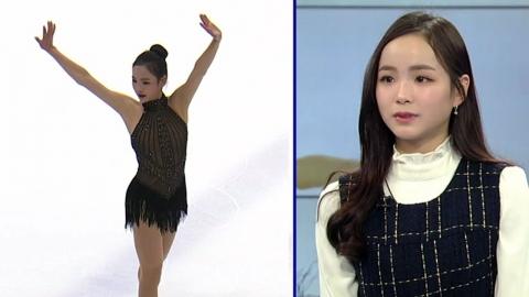 '포스트 김연아', 차세대 피겨 퀸을 꿈꾼다