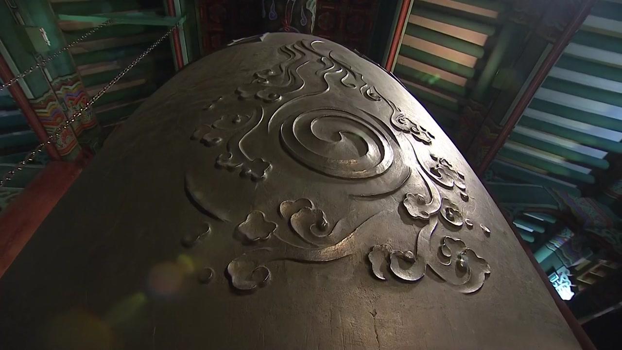 보신각 '제야의 종' 타종, 10만 인파 예상
