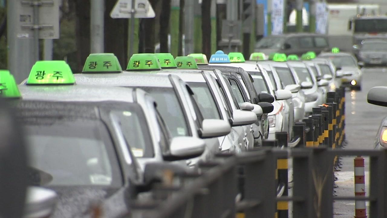 새해부터 택시·버스요금 줄줄이 인상