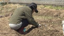 귀농자금 부정수급 뿌리 뽑는다...10년 이하 징역형 가능