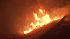 양양 산불 진화 재개...주민 300명 대피