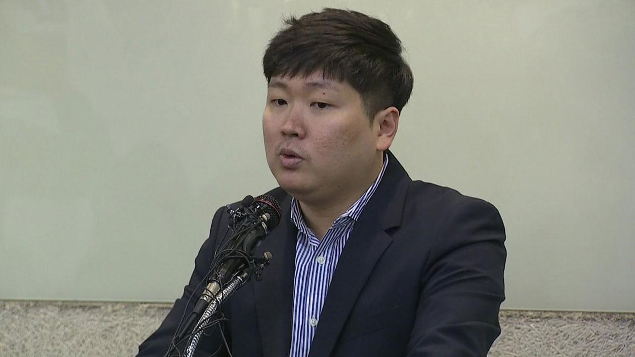 [취재N팩트] 신재민 vs 기재부 '진실공방'...공은 검찰로