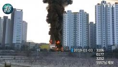 [제보영상] 천안 차암초등학교 불 40분 만에 진화...다행히 인명피해는 없어