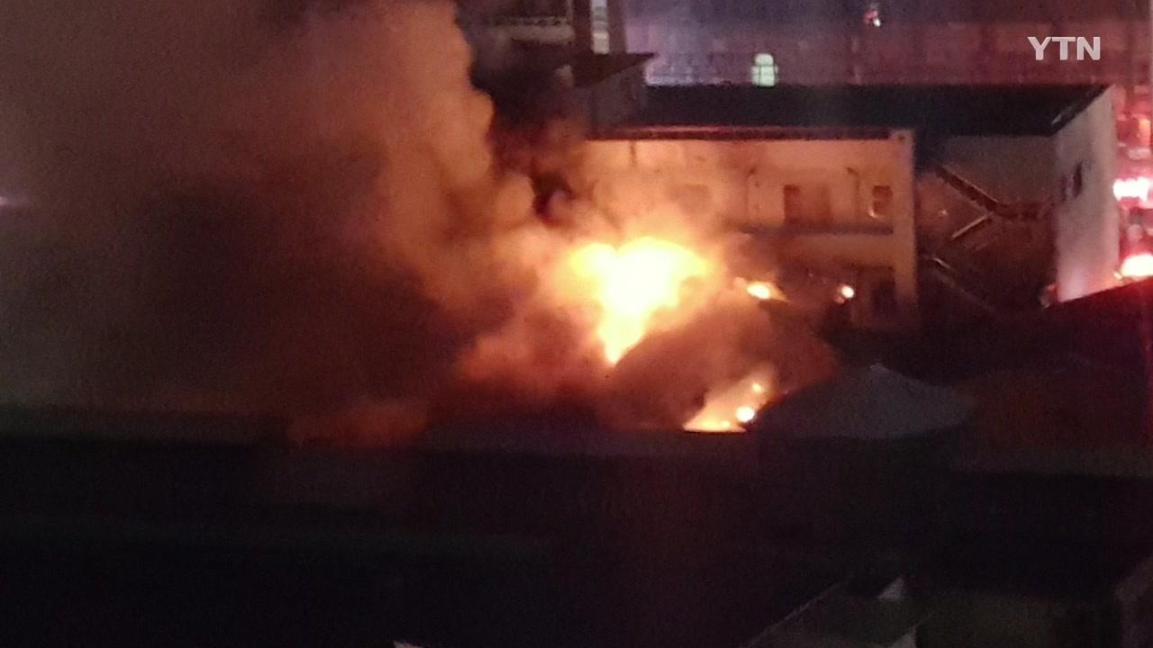 원주 전통시장에서 또 화재 ...점포 10곳 소실