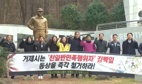 [와이파일] 친일 행적 지우고 전쟁영웅·교육자로 '신분 세탁'