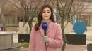 [날씨] 오늘 중서부 미세먼지↑...밤부터 中 스모그