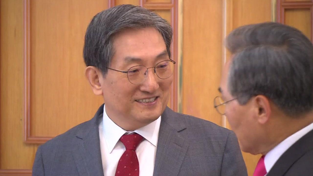 문재인 정부 2기 청와대 참모진 다음 주 중폭 개편