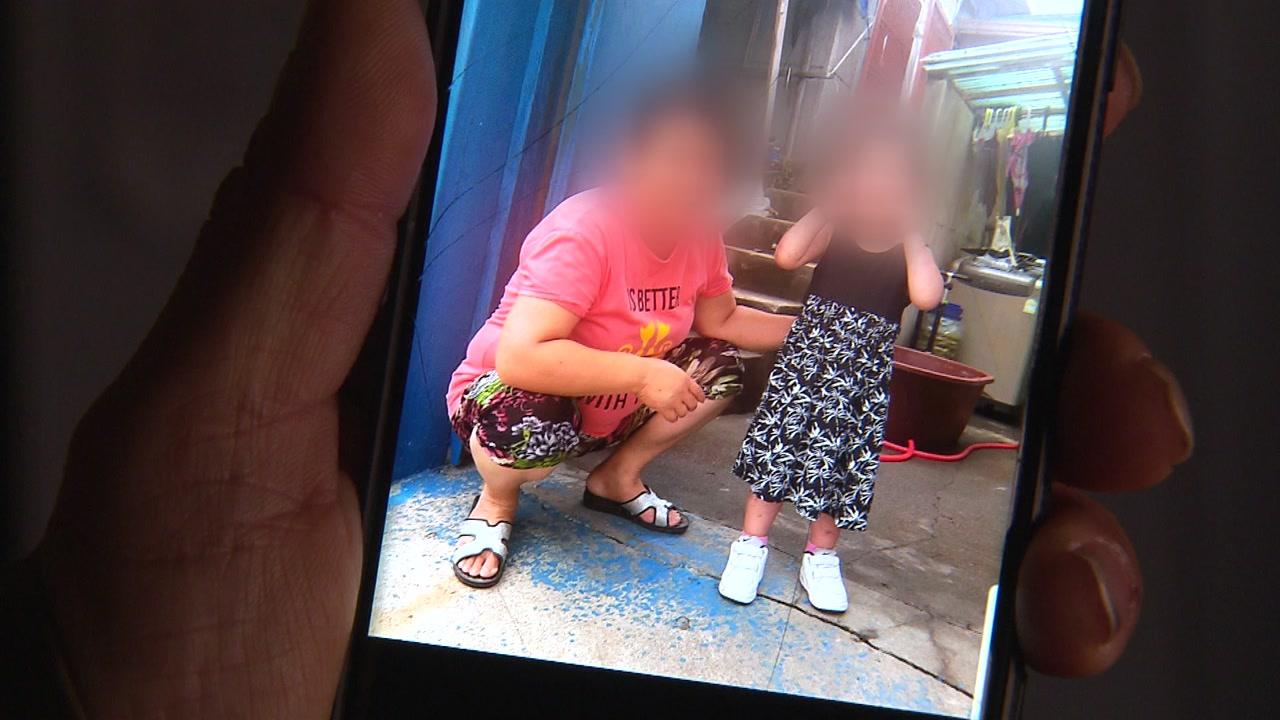 [취재N팩트] 아동학대로 4살 여아 숨져...막을 수 있었다
