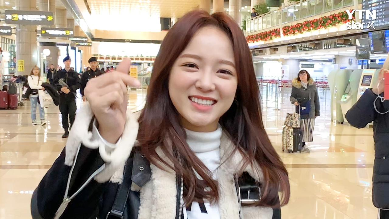 김세정 '대만 다녀올게요~' #상큼미소