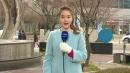 [날씨] 중서부 미세먼지 '나쁨'...주말 맑고 온화
