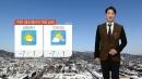 [날씨] 주말 내내 겨울 날씨...종일 '미세먼지' 기승