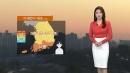 [날씨] 주말 초미세먼지 '나쁨', 대기 건조...불 ...