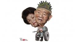 [시사캐리커쳐] 아트만두의 인간대백과사전 - 우리 서방
