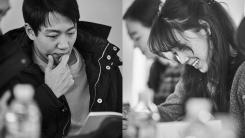 김래원·공효진의 연애담...'가장 보통의 연애' 크랭크인