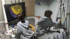 구하라, 활동 재개 후 근황…그림 작업에 열중