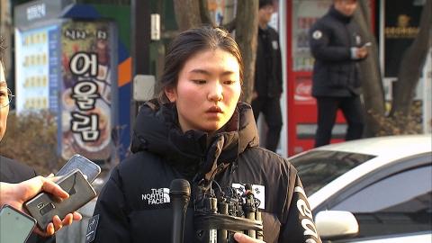 쇼트트랙 심석희, 조재범 전 코치 성폭행 혐의로 추가 고소