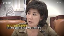 [#그런데] 자유한국당의 언론은
