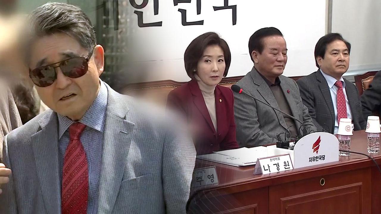 [취재N팩트] 한국당, '지만원 딜레마' 계속...갑론을박