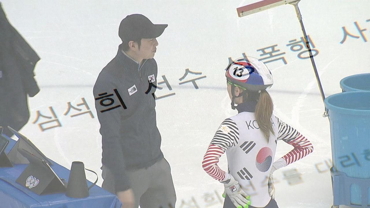 """""""제2의 피해자 없길..."""" 심석희 성폭행 피해 논란"""