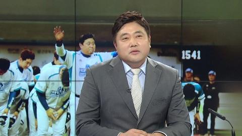 """양준혁 """"삼성에서 불러주면 지도자 길 갈 수도"""""""