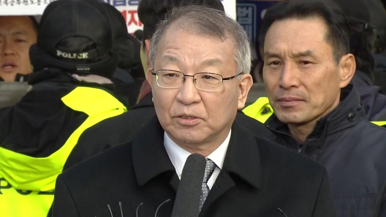 양승태 前 대법원장 헌정 사상 첫 소환 조사