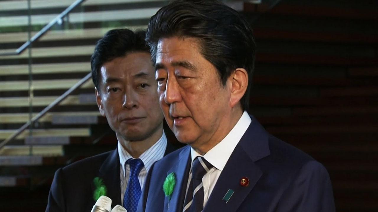 외교적 협의 카드 내민 일본 정부...'한일청구권협정 3조'란?