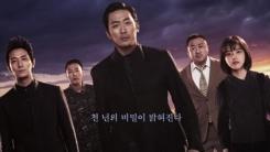 """CJ ENM, 덱스터 인수설 부인...""""협력 방안 검토 중"""" (공식)"""