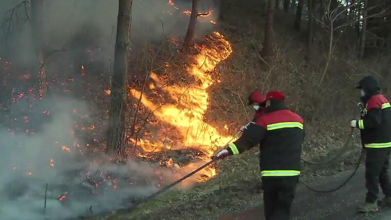 중부, 10년 내 최악 겨울 가뭄...주말, 화재 비상