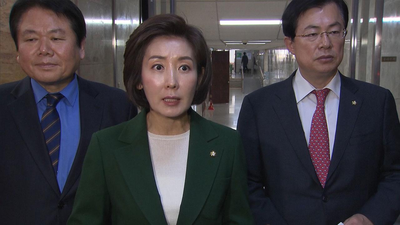 """[중점] '태극기 부대' 눈치 보는 한국당...""""혁신 역행"""""""
